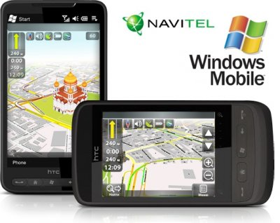 Навител Навигатор 5.0.4.0 для Windows Mobile