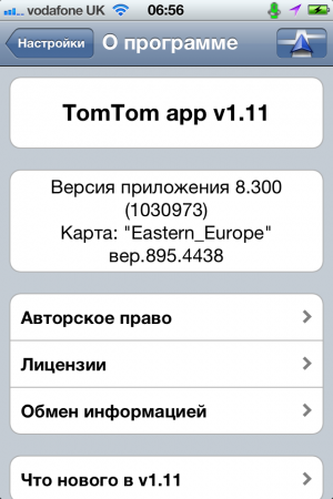 TomTom Europe East 895.4438 v 1.11 (iPhone, iPad)