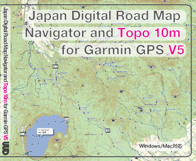 Japan Digital Road Map Navigator for Garmin GPS and Topo 10m v5.0 (Unlocked IMG)