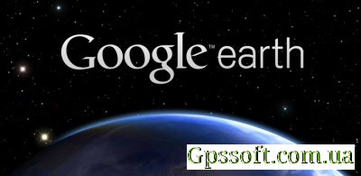 Google Earth 7.1.1 (Android)
