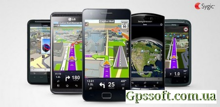 Sygic GPS Navigation v13.1.1 Full (Android) + версия для России + карты TA 2012.10